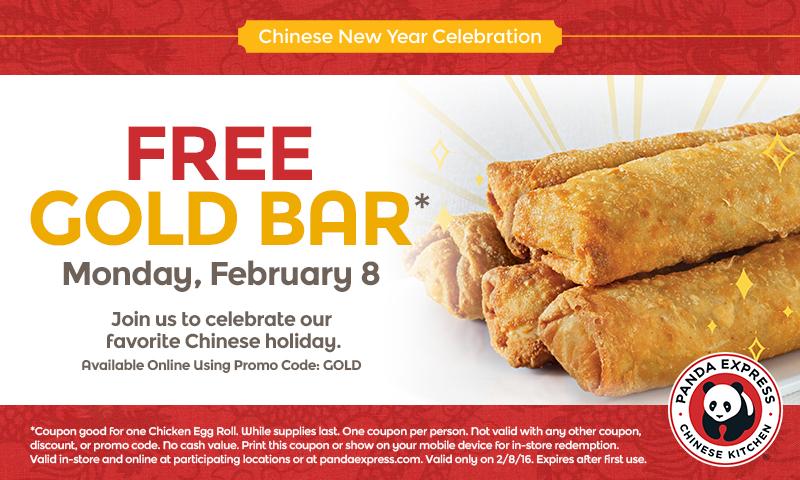 free-gold-bar