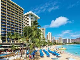 Sweeps Alert: Win a Trip to Hawaii
