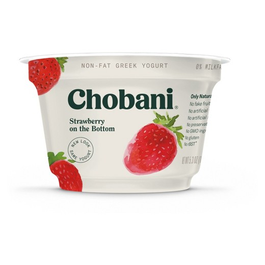 Get FREE Chobani Yogurt Today Through March 4